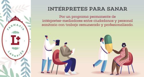 Interpretes para sanar, por una sanidad univesal real