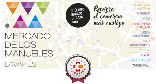 Mercado de los Manueles para impulsar los comercios del barrio de Lavapies
