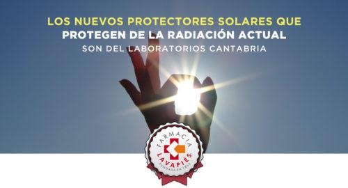 Protectores solares para radiacion actual, heliocare 360 water gel